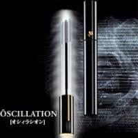 日本初の電動マスカラ  ランコム オシィラシオン