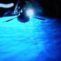 イタリア旅行記(2002南-番外編)・青の洞窟