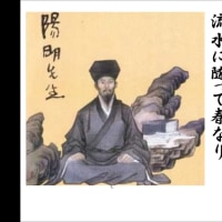 【KSM】日本人が最も崇拝してきた古代中国の偉人、多くの中国人が聞いたことのない人物だった
