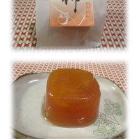 京阿月じゅくし柿