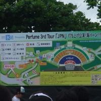 2012年5月26日 キリンチューハイ 氷結 Presents Perfume 3rd Tour 「JPN」 打ち上げ公演!海パーン!!!