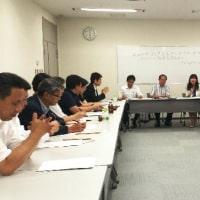 「交通の安全と労働を考える市民会議(ライドシェア問題を考える)」発足の会
