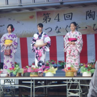 10月8日  第4回陶技学園祭