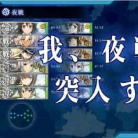 【艦これ】 春イベント E-7丙 「波濤を越えて」
