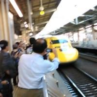 高野山~京都駅