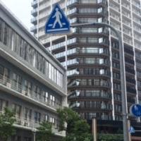 神戸のハイカラ散歩