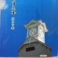 第20回 全日本川柳誌上大会