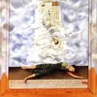 El Suicidio de Dorothy Hale by Frida Kahlo