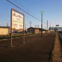 2016留萌への旅 2