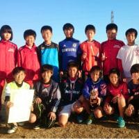 【能登川オータムカップ】トップチーム
