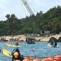 辺野古で政府が護岸工事を強行。このまま進めば自然破壊は取り返しがつかない。知事は基地建設承認の「撤回」を!