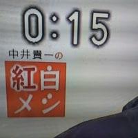 * くまモン発見   **・・・
