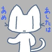 おうちメンテナンス屋上編4