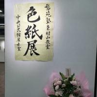 東村山教室・久米川教室のお生徒さん達の展示会の様子です