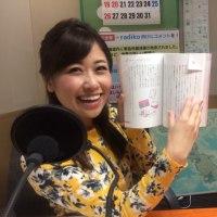 HBCラジオ「室谷香菜子 fightoooh!!」に出演しました!