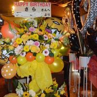 川越市にお届けのお誕生日のスタンド花