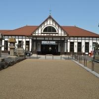 琴平駅と金比羅宮