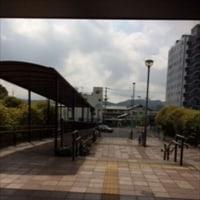 御船山楽園までバスで行ってきました~!
