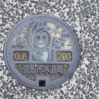 大人の遠足♪「岡山県倉敷美観地区」