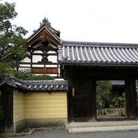 墓参の旅 その2 (京都 等持院)