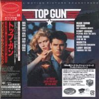 『TOP GUN  sound track』