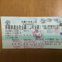 日本鈍行旅 千葉編―3