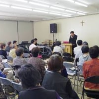 A Report from Pastor Ito of Izumi Fukuin Chapel (5/12/2014)