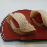 和菓子ハイセミナー~苺ふくさ&チーズ時雨&柚きんとん