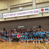 スポーツエアロビックコミュニケーション2016