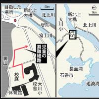 東日本大震災で小学生74人が死んだ大川小学校の津波訴訟。石巻市などに14億円余の賠償命令判決。51分