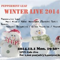 Peppermint Leafスタジオリハ