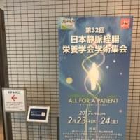 JSPEN2017 岡山 1日目