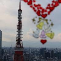 東京パノラミックビュー#1