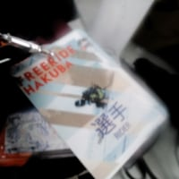 FREERIDE HAKUBA 予選通過!