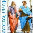 北イタリア周遊記 2日目 『バチカン美術館とサン・ピエトロ大聖堂』