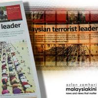 マレーシア政府、テロ記事と礼拝写真掲載の編集者召喚。