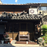 高槻、京都の二日間