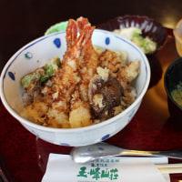仁多米の天丼