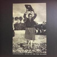 【告知】7月21日開催決定『盤魔殿 Disque Daemonium 圓盤を廻す會 vol.3』〜異端DJたちの聴かせどころ公開!