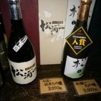 ~酒蔵見学・松浦一酒造へ~