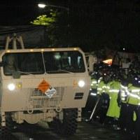 韓国、THAADレーダー・発射台など配備完了…住民と警察の間で激しいもみあい