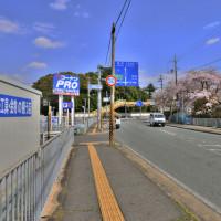 下田交差点辺りの風景