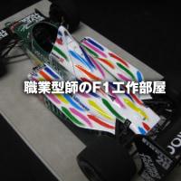 2017 オートモデラーの集い in 横浜(6)
