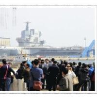 中国の2艘目の空母