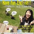 今夜開催です!うたで英語を楽しもう『Have fun English!! vol.22』