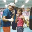 オザキボクシングジムの人たち-03