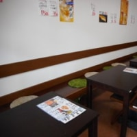 「月や」、青葉区三条町で、豚肉メインの安くておいしい食堂
