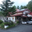 八幡平(東北三山を歩く その1)
