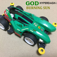 TAMIYA GOD BURNING SUN
