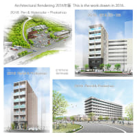 Architectural Rendering 2016年版(建築パース)